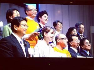 第11回JTB交流文化賞グランプリ